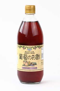 葡萄のお酢
