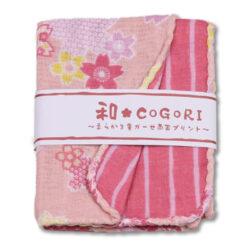 H-和COGORI-SAKURA・桃