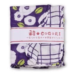 H-和COGORI-TSUBAKI・紺