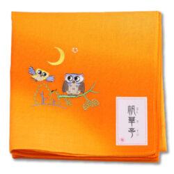 帆華亭-ふくろうA・オレンジ