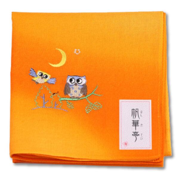 帆華亭-フクロウ・オレンジ