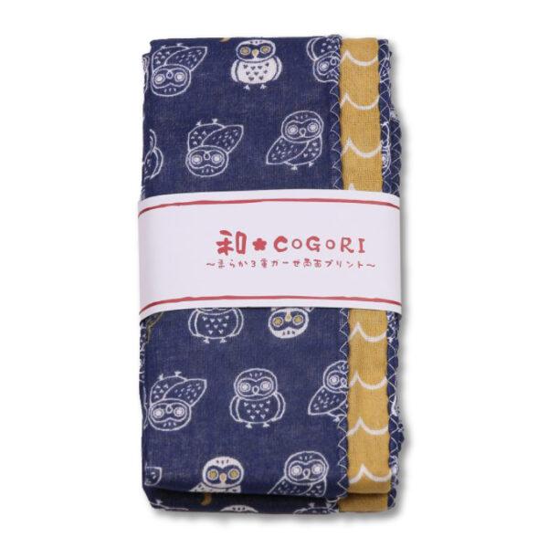 FUKUROU-紺