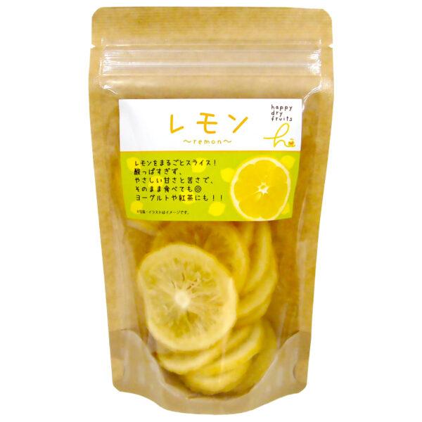 HFレモン