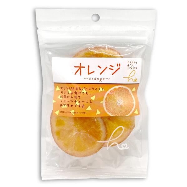 HFMオレンジ
