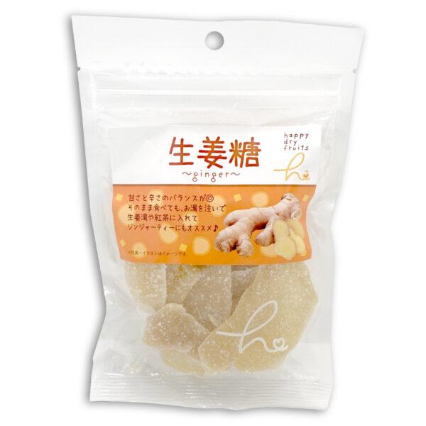 HFM生姜糖