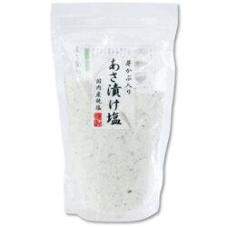 芽かぶ入り 浅漬け塩