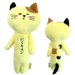 【ゆきおのおともだち】三毛猫