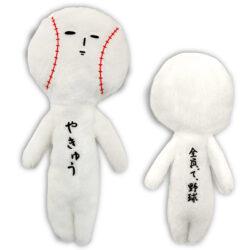 【ゆきおのおともだち】野球